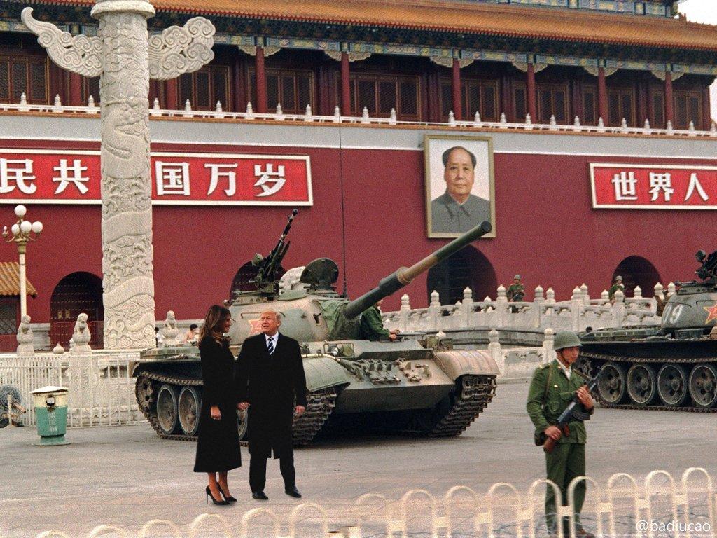 【麻辣总局】巴丢草:川普在北京