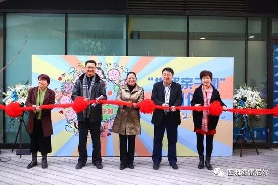 创事记|无资质的关联企业为何被推荐?上海妇联请出来走几步