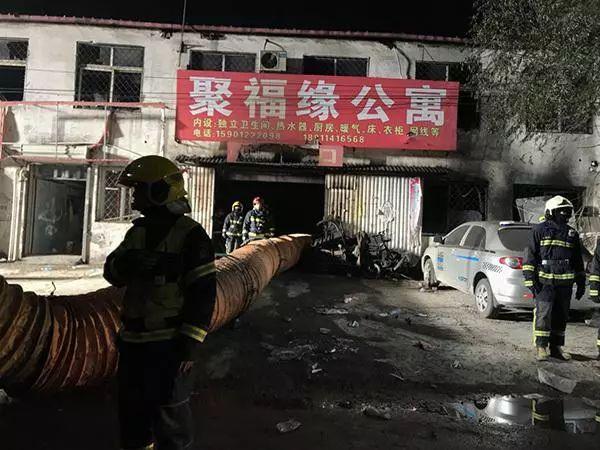 新京报 | 大兴火灾中的生者与死者