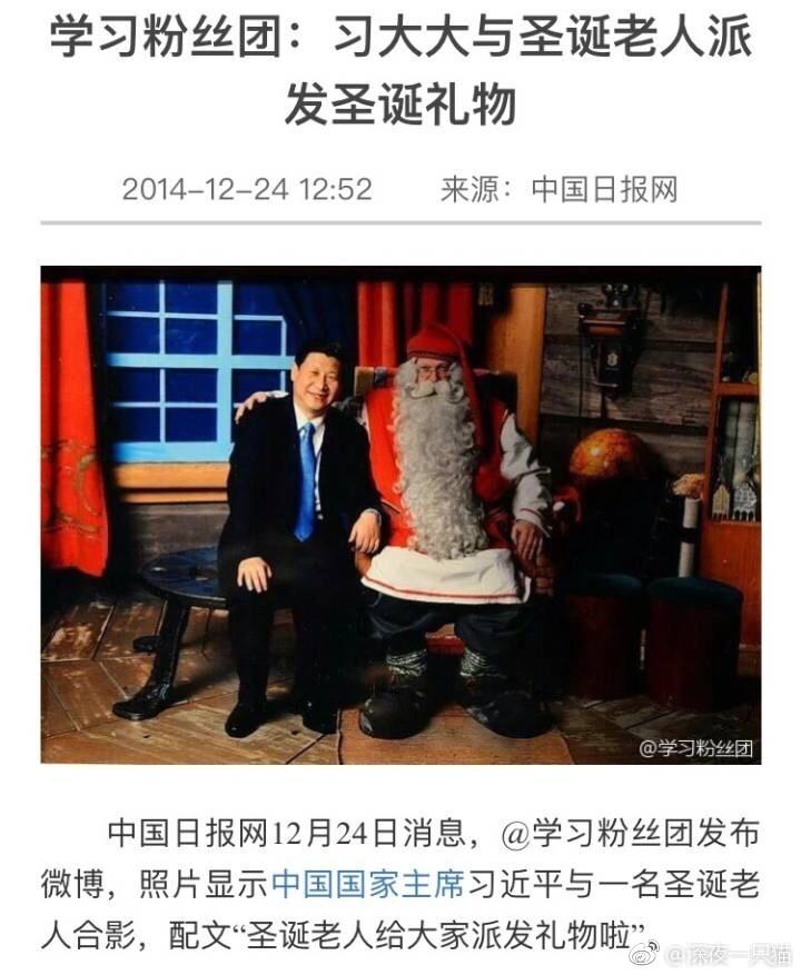 【立此存照】2017年各类圣诞禁令合集:上海也未幸免