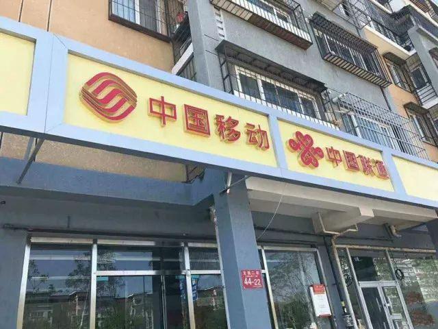 玮哥晨语丨北京喜迎新招牌
