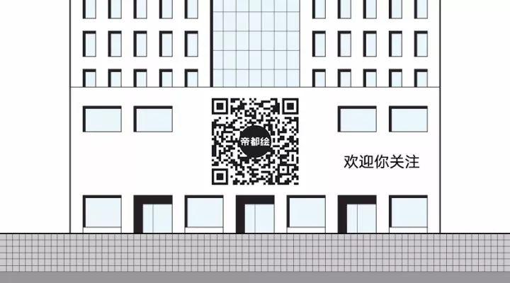 帝都绘 | 在北京正确地安装一块招牌