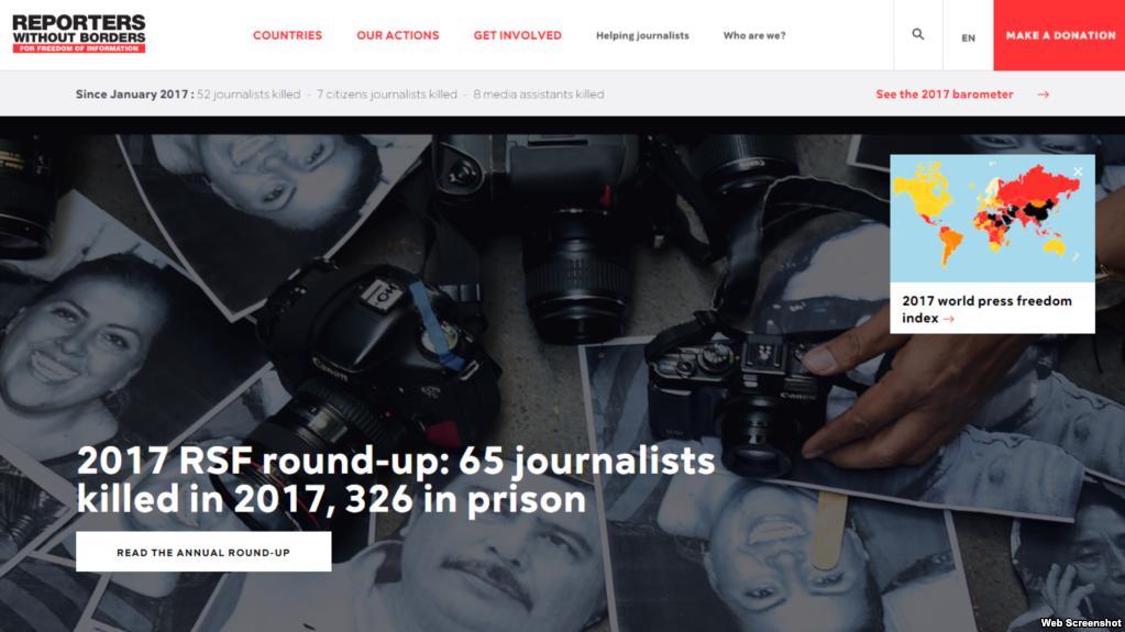 美国之音 | 无国界记者:中国是全世界记者的最大监狱