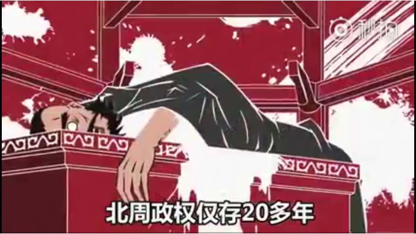 【CDTV】留恋牛年榴莲甜:错误治国理念的无限轮回