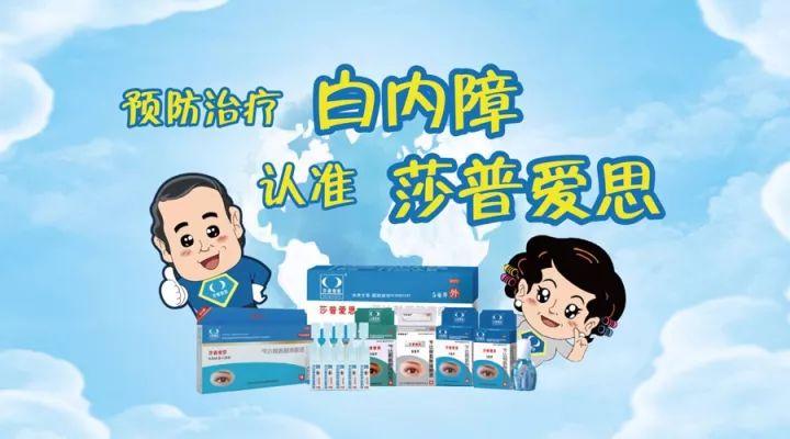 丁香医生 | 一年狂卖 7.5 亿的洗脑神药 请放过中国老人