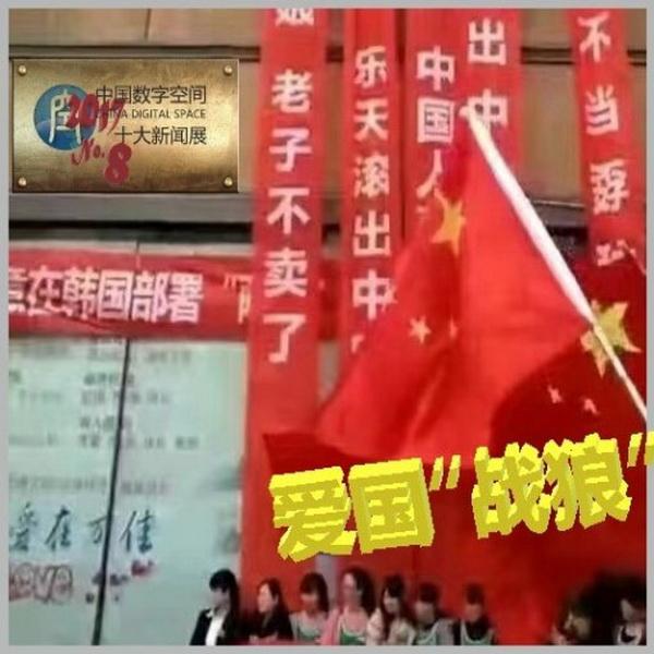 【昨日重现】把盲目排外称为爱国,是近代中国的悲剧