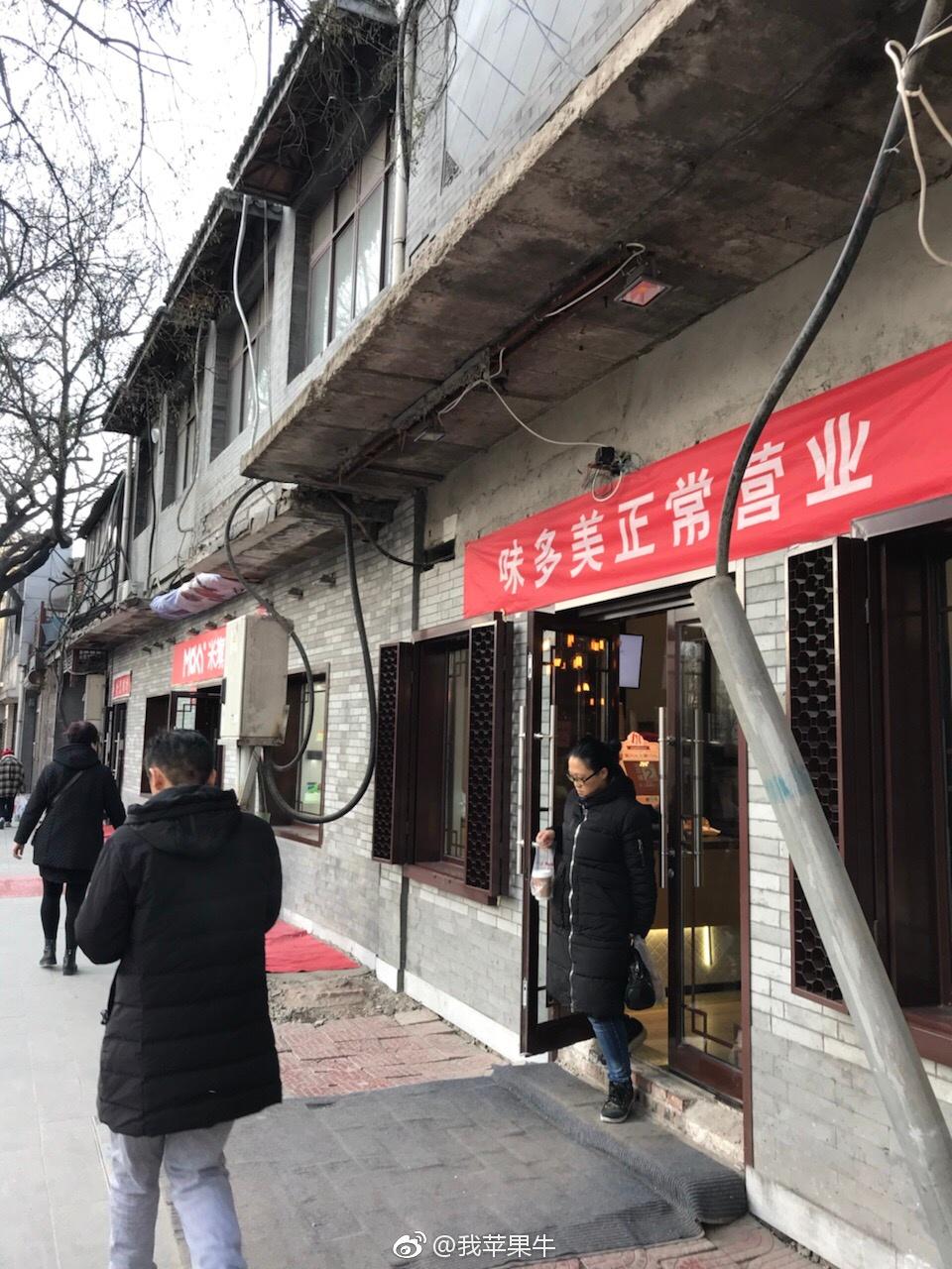 【立此存照】北京天际线:拆光了才想起要做设计规划