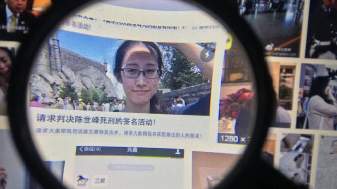 BBC | 江歌案:陈世锋罪成判监20年