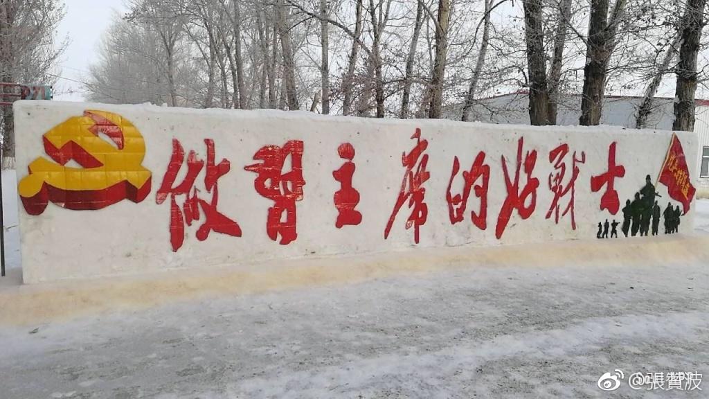 """【图说天朝】被删图片:""""习主席""""红色标语两则"""