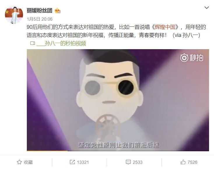 【麻辣总局】正能量嘻哈:辉煌中国