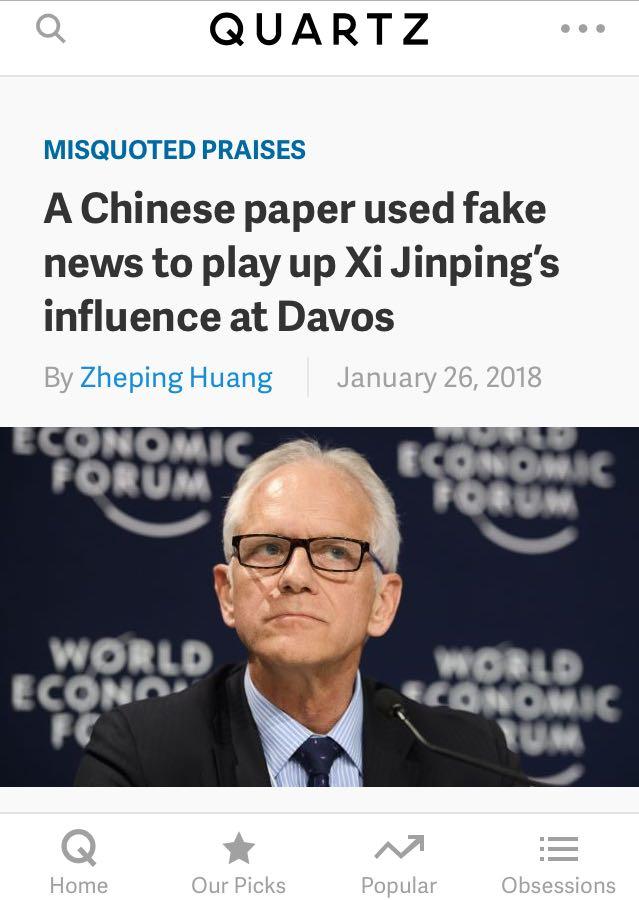 【立此存照】石英:中国日报用假新闻给习近平唱赞歌