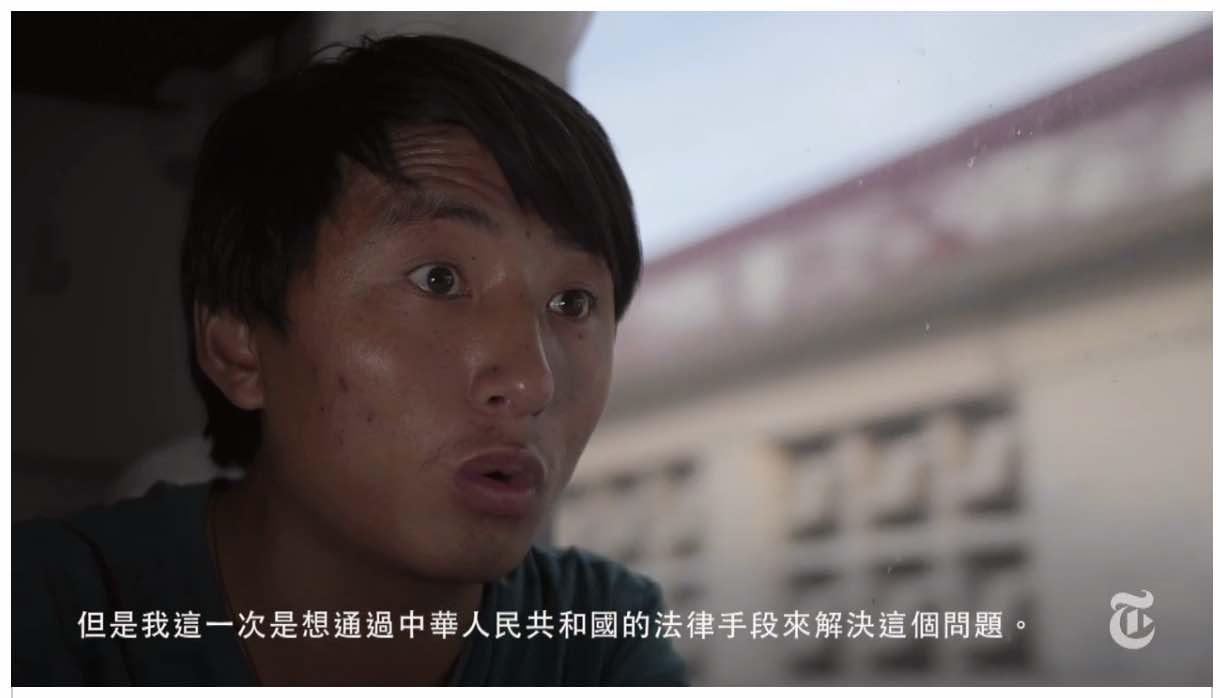 【CDTV】让扎西文色坐牢的纪录短片,到底都说了些什么?