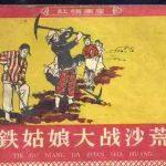常识 对话独立作家赵思乐:时代、女性、征途