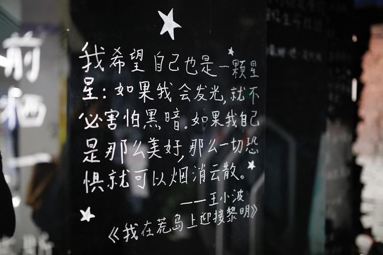 """上海,一家书店的""""葬礼"""""""
