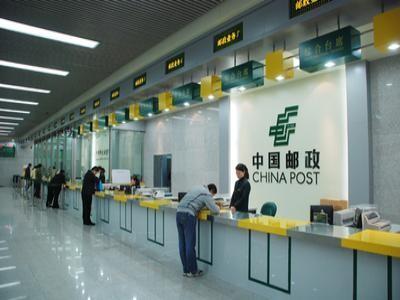 热血时报 |  中国邮政将港台列为国家 被揶揄分裂分子在党内