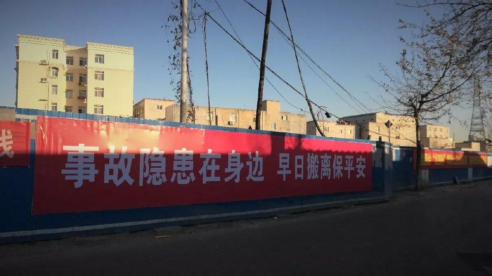 "NGOCN | 北京驱逐:民间自救实录——""围观""还能带来改变吗?"