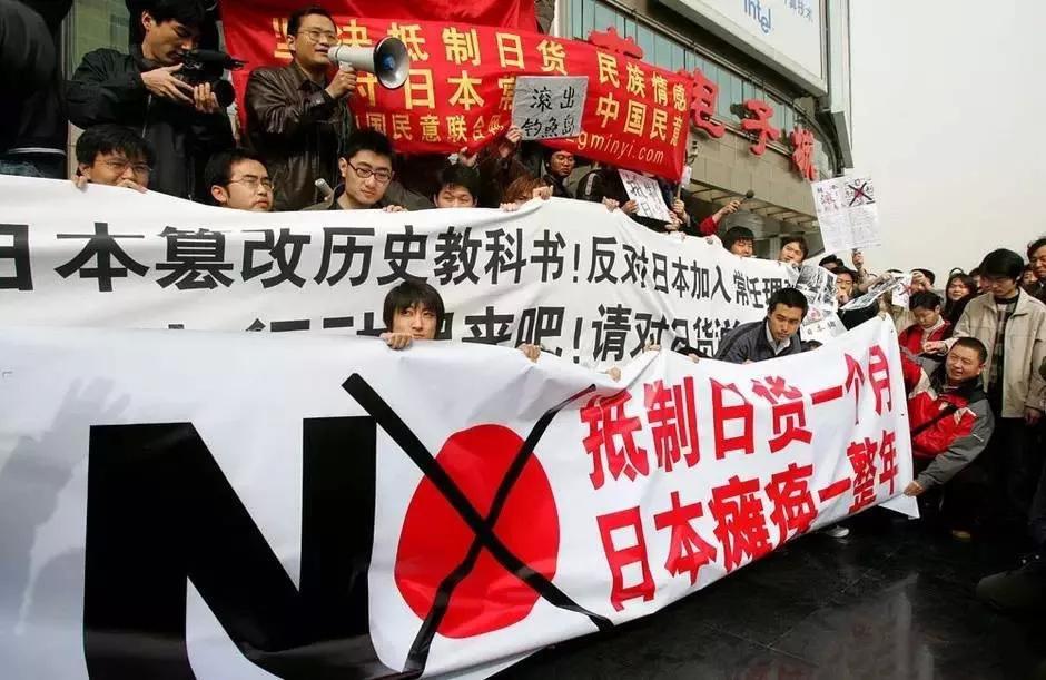 大象公会 | 决不允许日语玷污中文