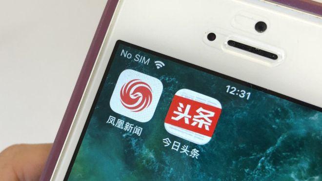 BBC | 加强网管?中国今日头条、凤凰新闻APP遭下令整改