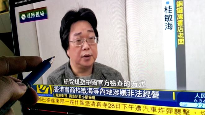 BBC | 香港书商桂敏海再遭抓捕 瑞典政府传召中国大使