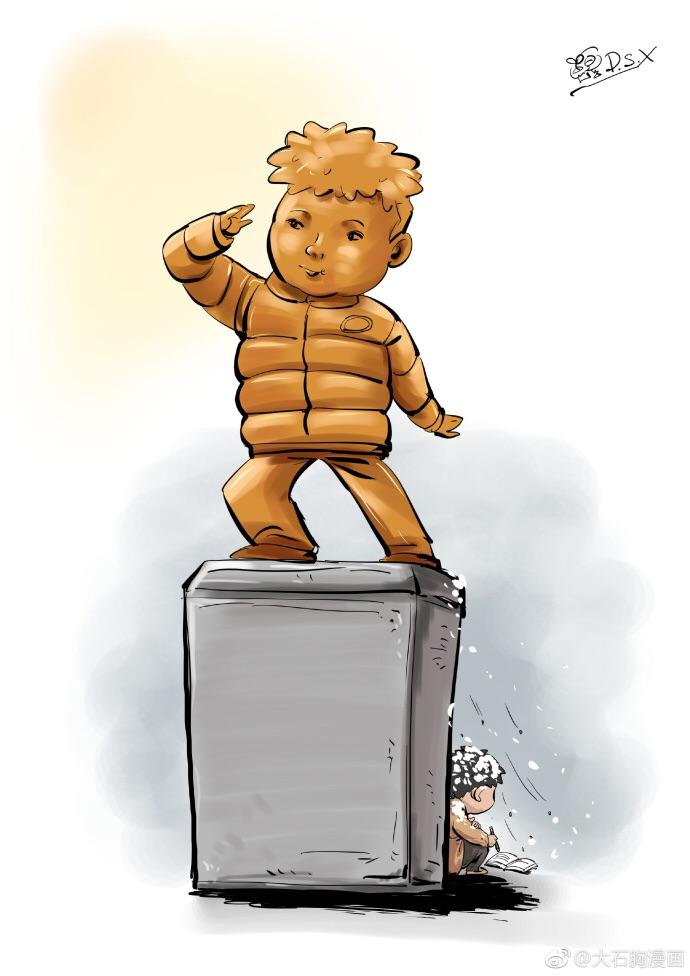 """【再一看】""""冰花男孩"""",爱国宣传与扶贫邪路"""