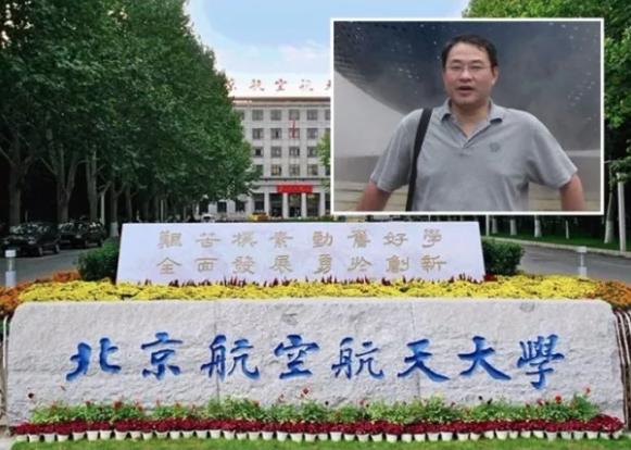 澎湃新闻   56位高校教师实名倡议健全校园反性骚扰机制
