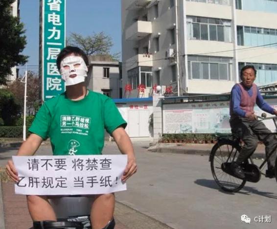 北京青年报 | 知名公益人雷闯涉性侵