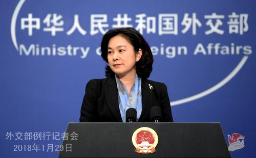 奇客资讯 | 外交部拒绝回答VPN相关询问