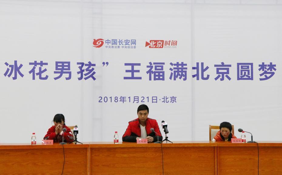 洛萨 | 冰花男孩进京:消遣穷人 是深入骨髓的恶