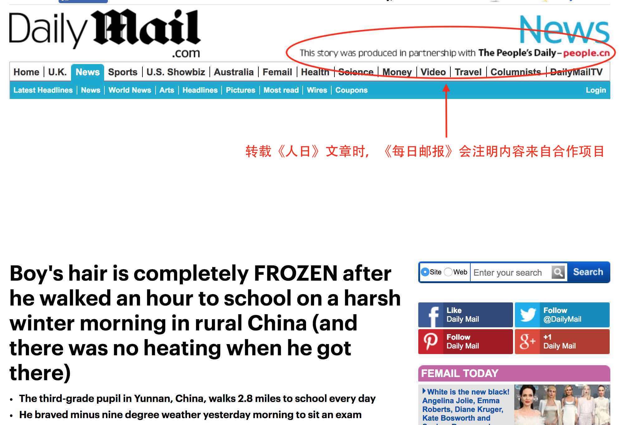 【丧事喜办】赞冰花男孩、叹中国强大的不是外媒,是外宣