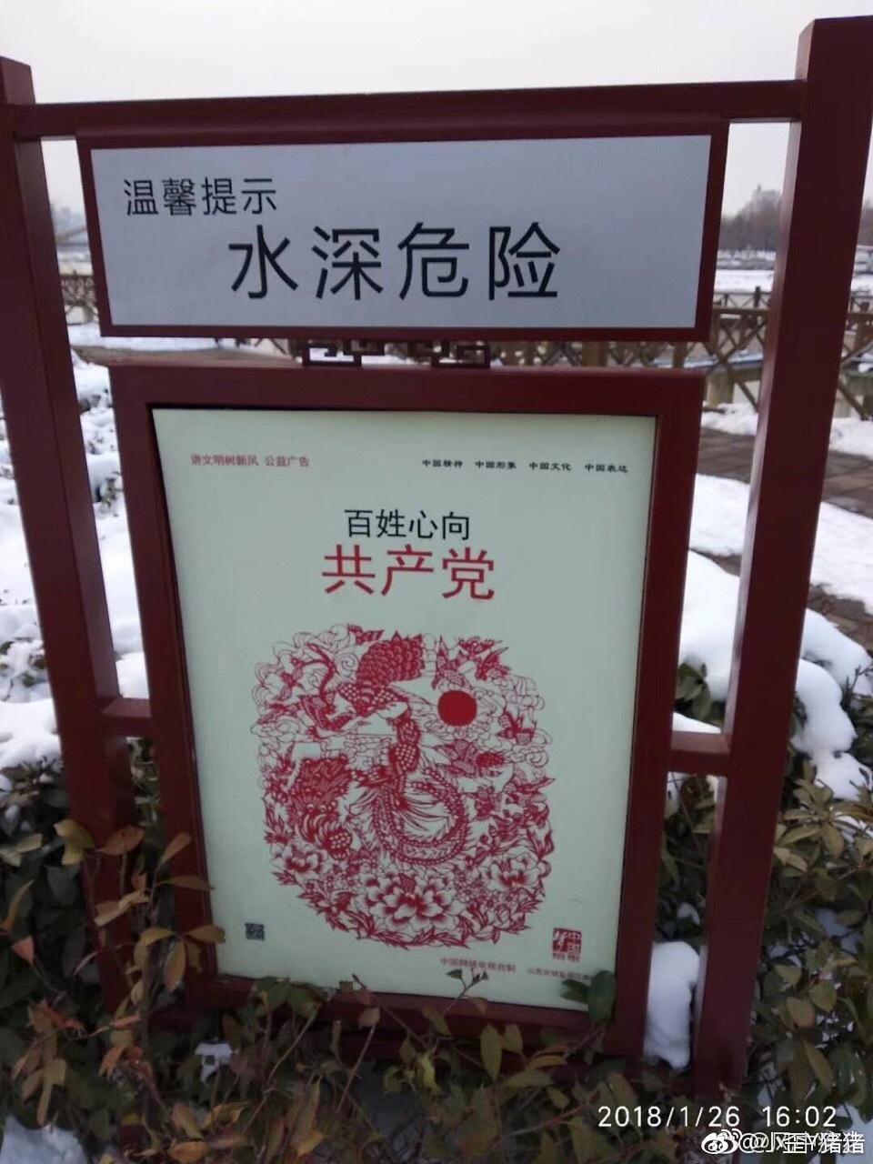"""【网络民议】郑州""""抽梯事件"""":不坏不是中国硬盘"""