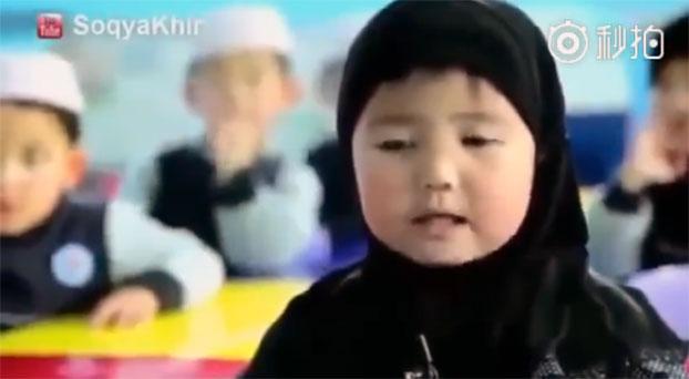 自由亚洲 | 甘肃广河发文要求禁止学生寒假进入宗教场所