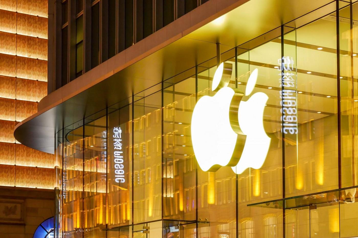 网易新闻 | 苹果遵守中国法律 交出用户数据iCloud秘钥