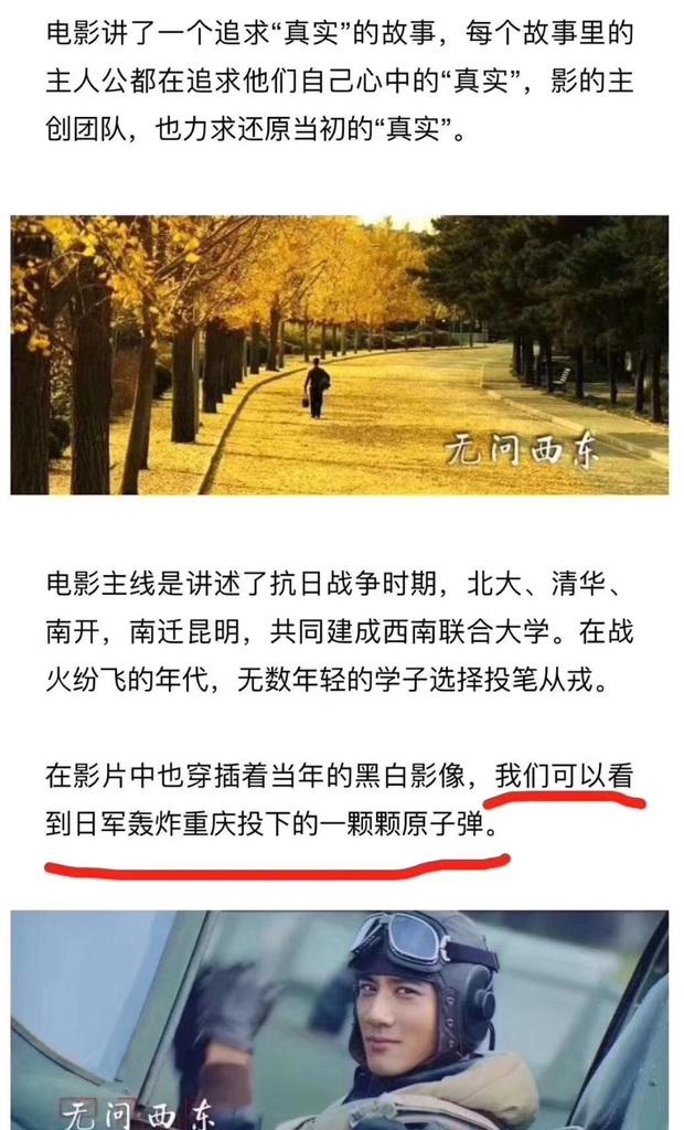 【麻辣总局】日军轰炸重庆投下一颗颗原子弹