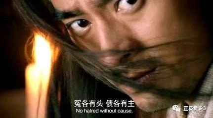 单仁乎 | 武松该不该杀西门庆