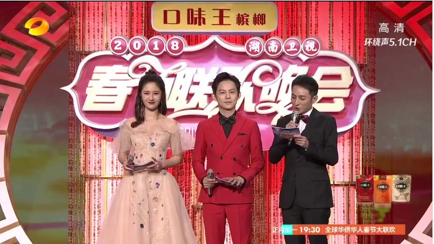 """【CDTV】互联网记忆:芒果台主持念""""习近平""""口误"""