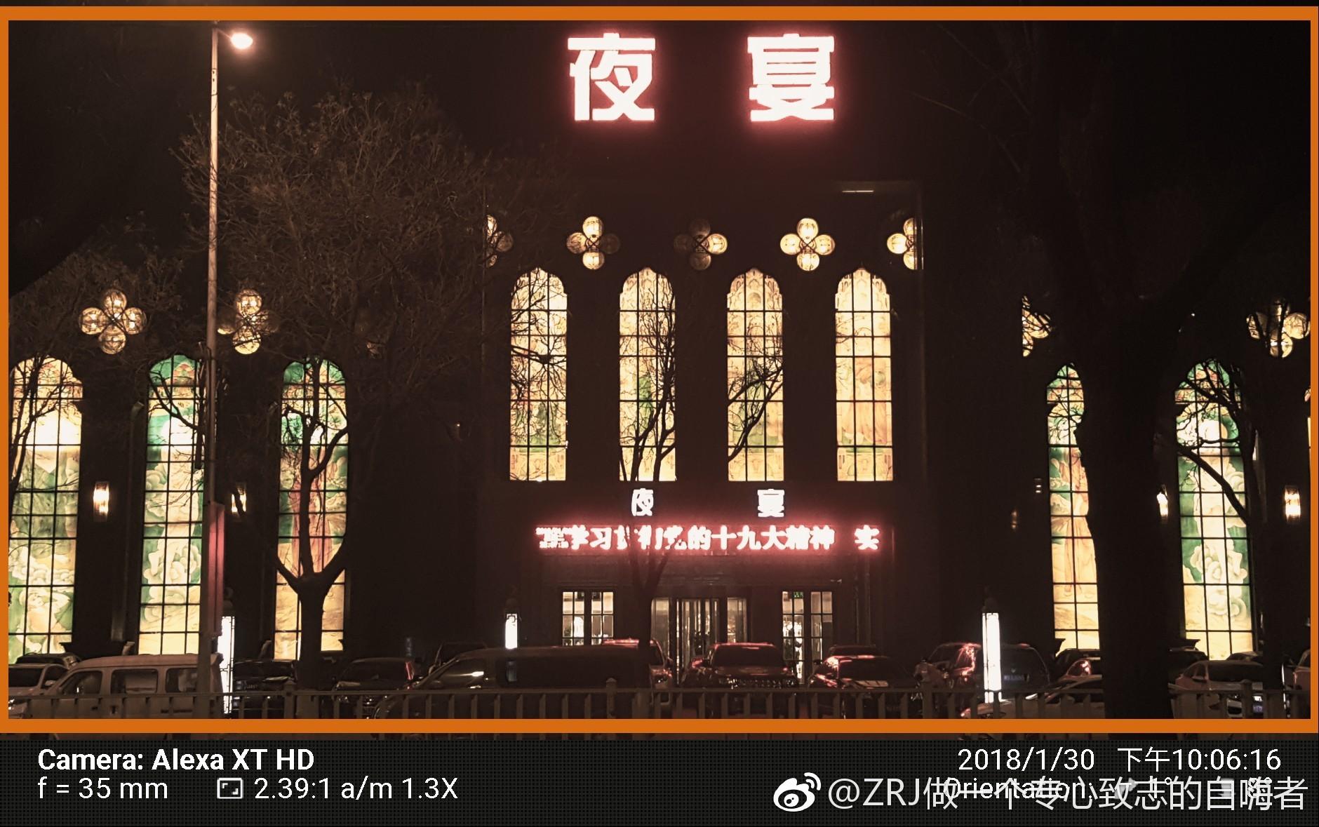 【河蟹档案】红色夜总会,魔幻新时代