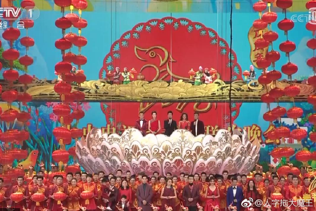 """【旧文】王晓渔:春节联欢晚会的""""召唤""""机制"""