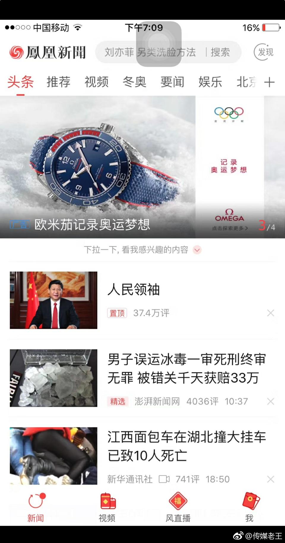 【河蟹档案】股民涌到美驻华大使馆微博下表达情绪