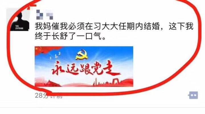 罗世宏:中国媒体「国家队」成型 台湾媒改还能蹉跎多久