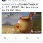 """【搞个大新闻】登基了!""""人民领袖人民爱"""""""
