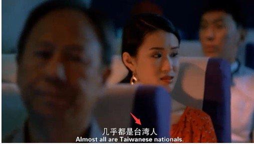 【立此存照】B站审核标准:只有中国人 没有Taiwanese