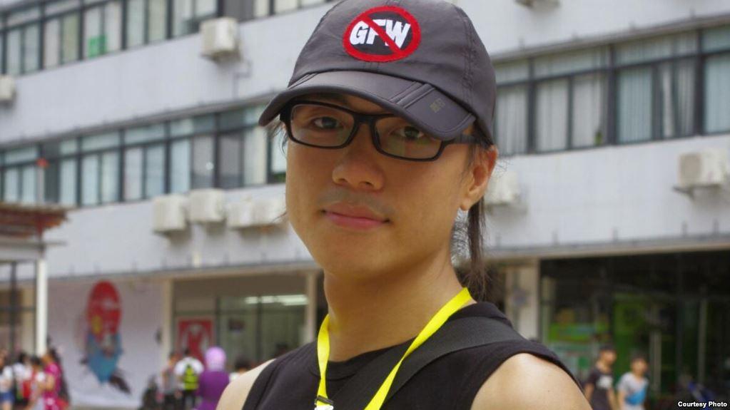 美国之音 | 国际特赦紧急关注珠海甄江华案促立即释放