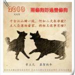 【朋友圈】自制明信片