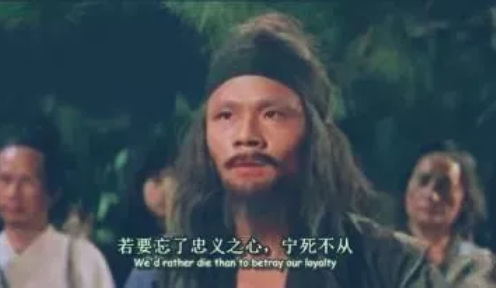 六神磊磊读金庸 | 早知如此,不如学学鲁有脚长老