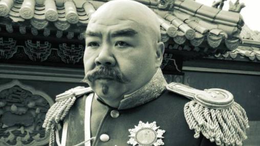 【旧闻】纪念袁世凯同志逝世一百周年