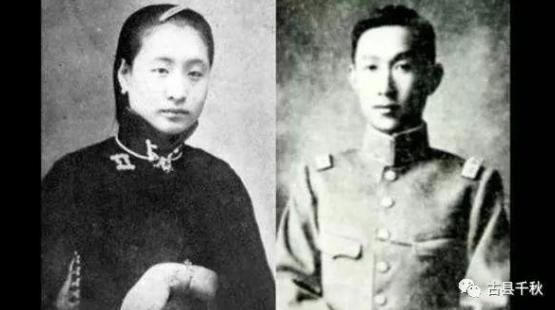 邵阳县党史办 | 蔡锷将军:讨袁通电