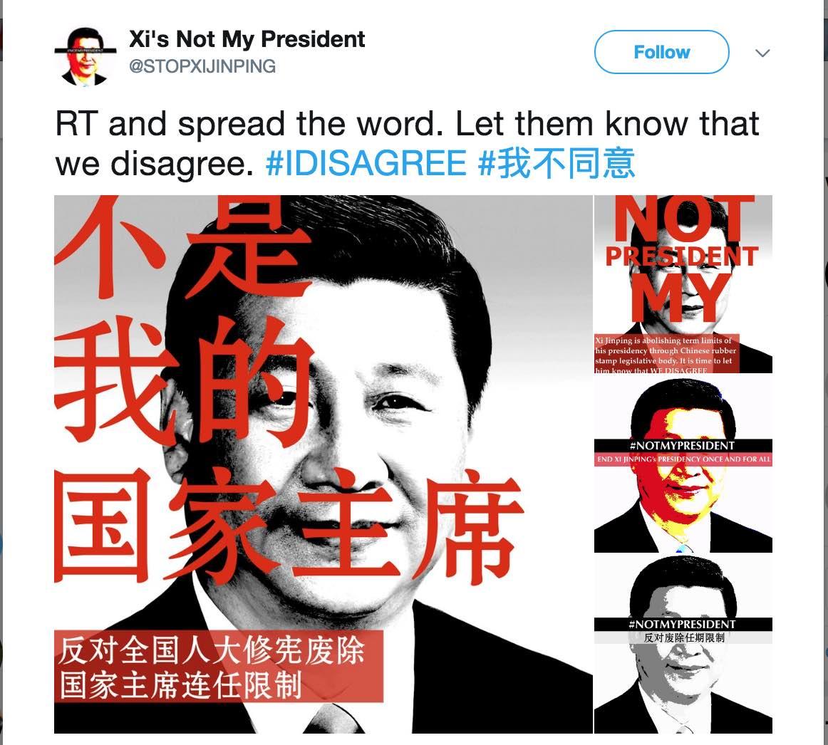 美国之音 | 海外中国留学生发声:习不是我的国家主席