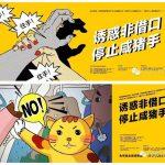陆贽:揭露黑产反卖淫可以,别趁机污名化女权