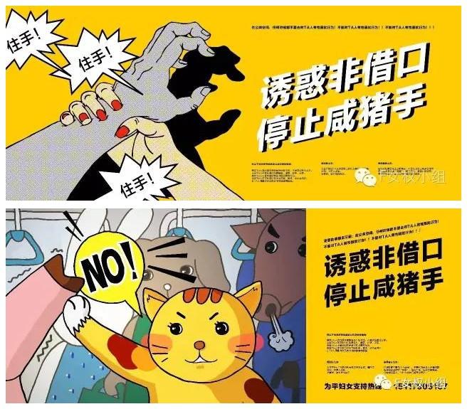 吕频:微博反女权小史