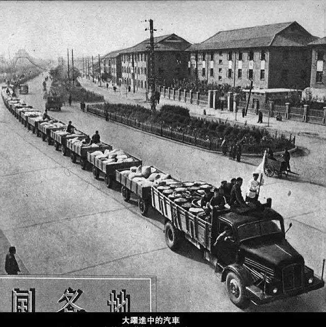 【网络民议】1958年大跃进时设想的2000年上海